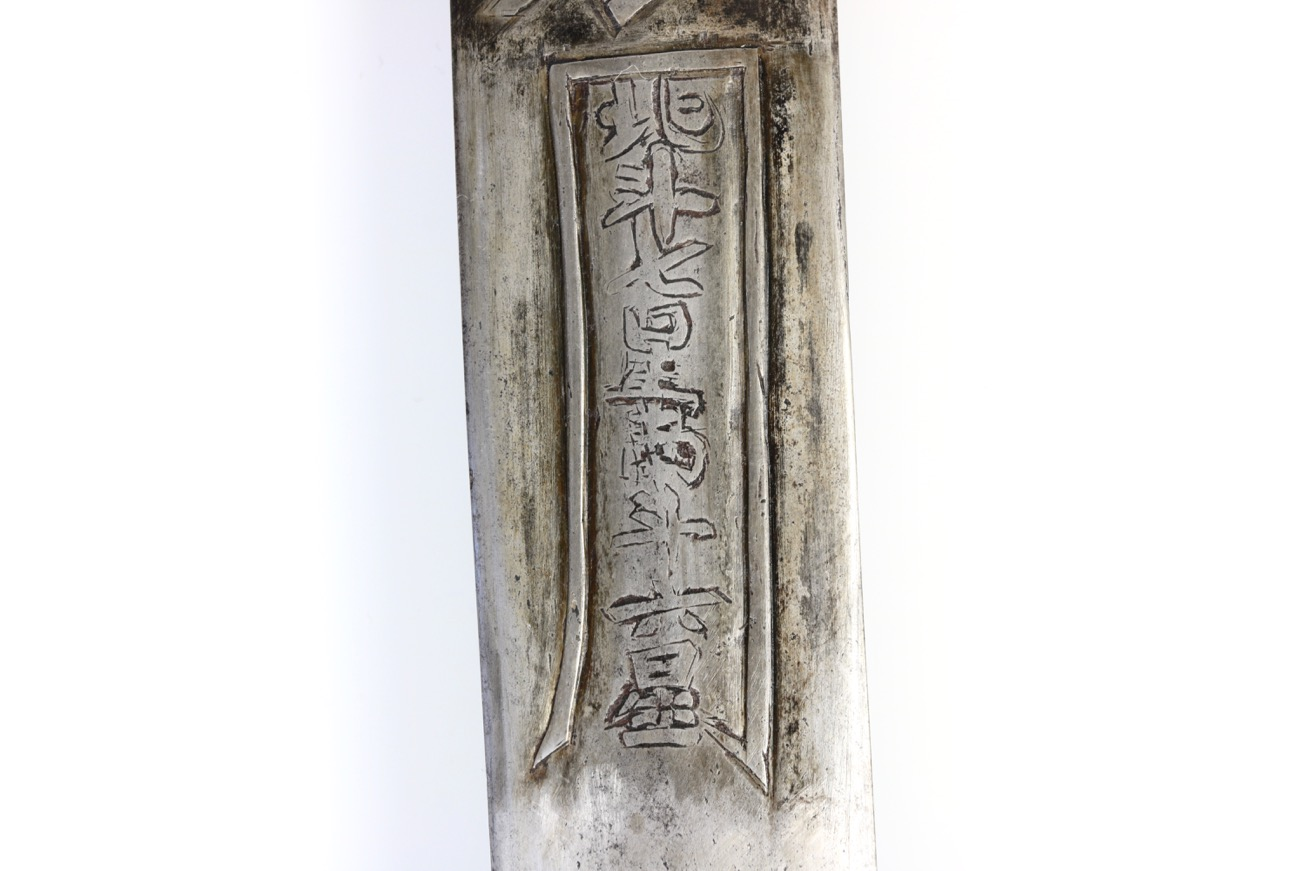 Antique Chinese daoist sword
