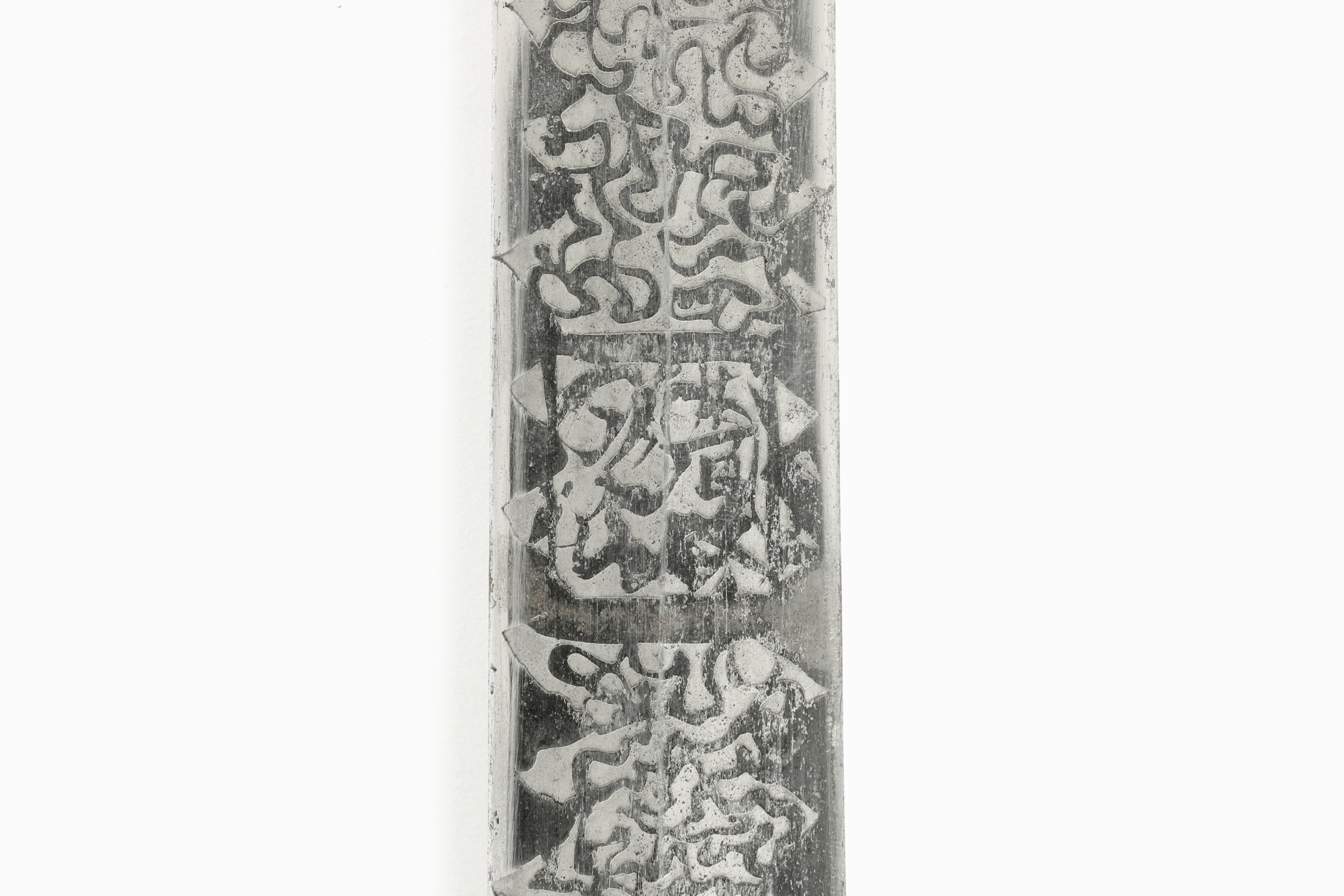 Detail of an antique Chinese jian from the Republican period.