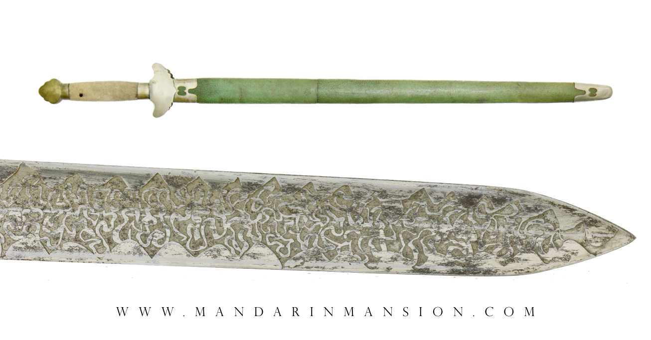An antique Chinese jian from the Republican period.