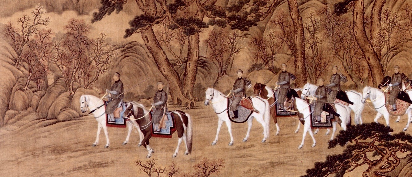 A Qing hunting party