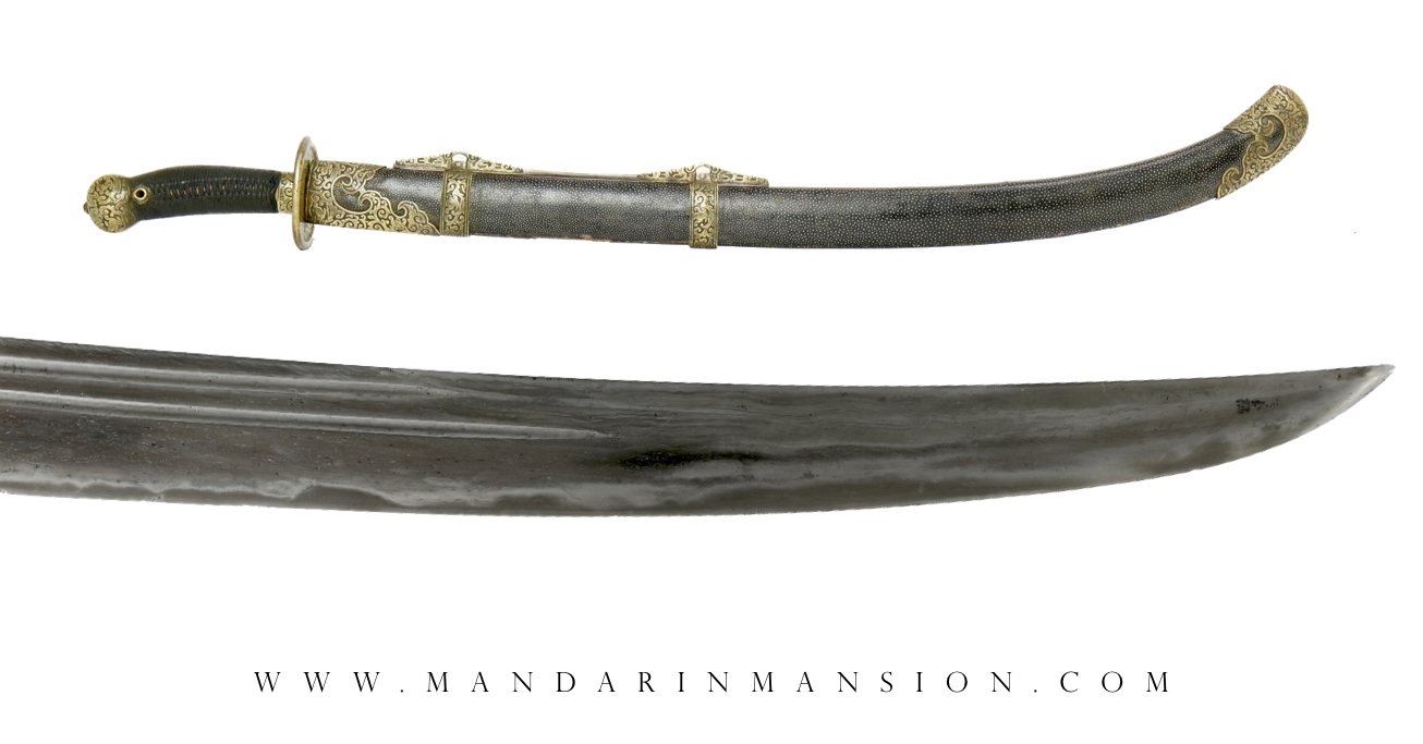 A Chinese southern saber with fine blade