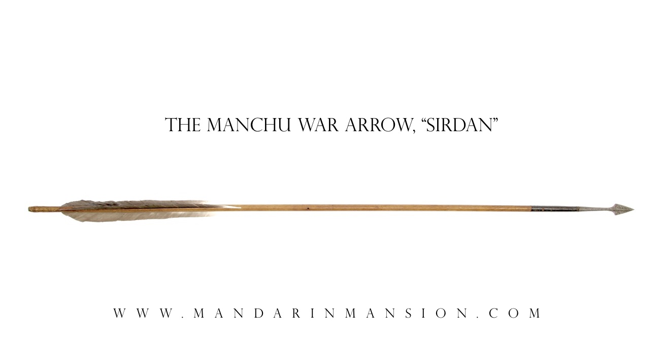 A Qing dynasty Manchu war arrow, also known as sirdan