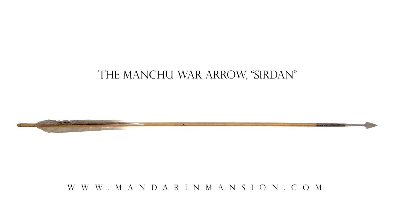 A Qing dynasty Manchu war arrow, also known as sirdan