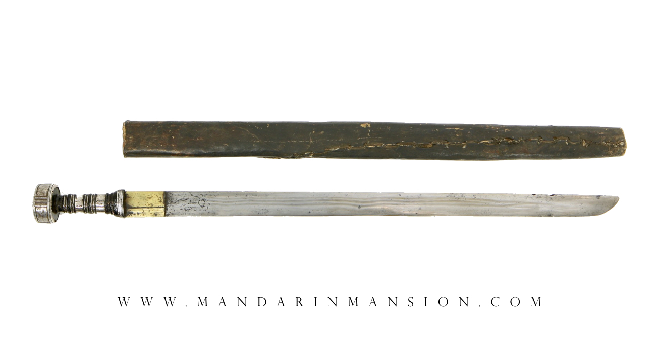 Antique sword of the Chinese Yi minority.