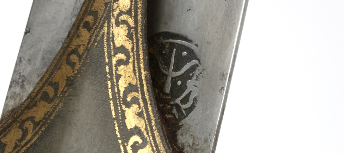 Maratha trident marking on an antique talwar