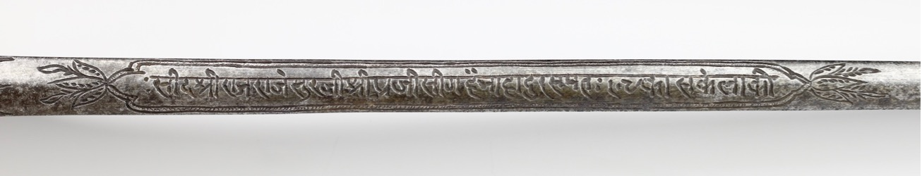 Inscription on a massive Indian karud dagger