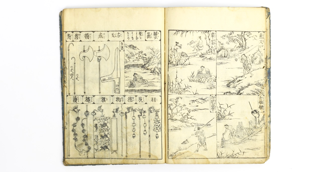 Illustrated Encyclopedia of Things Chinese by Tachibana Morikuni