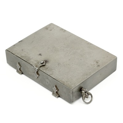 An antique Persian wootz steel Qur'an box.