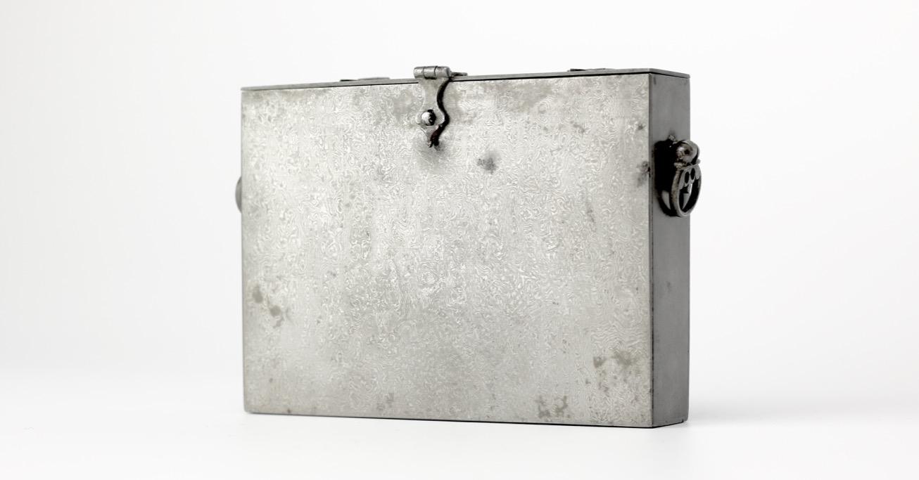 An antique Persian, all-wootz Qur'an box