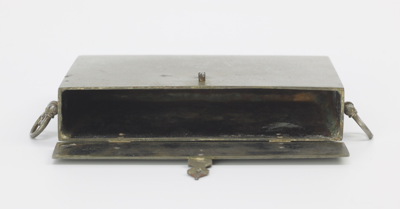 An antique Persian, all-wootz Qur'an box